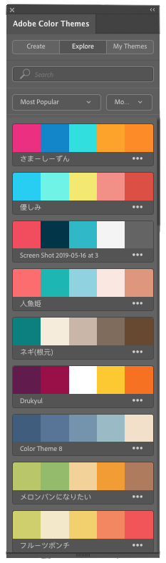 Adobe Color Themes pannel