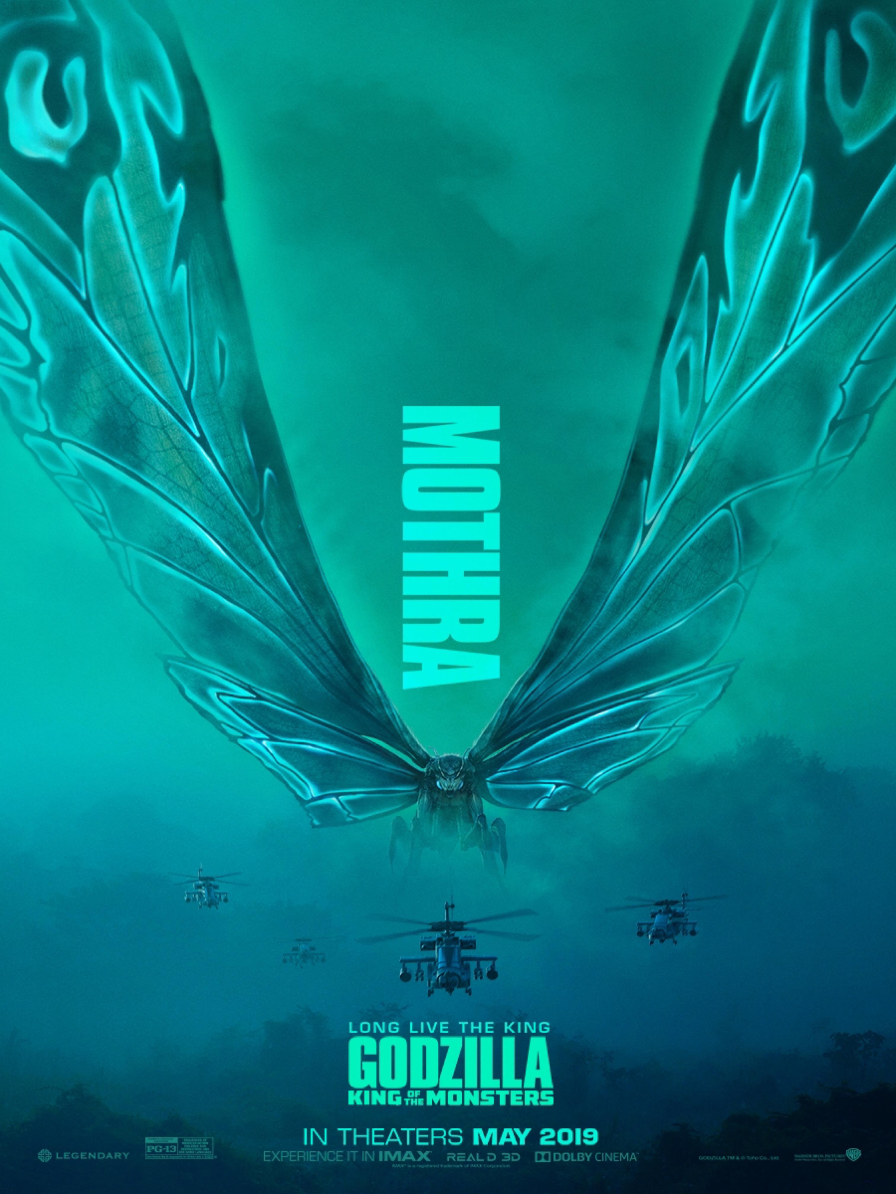 movie poster design 2 Godzilla official
